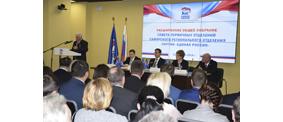 Совет первичных отделений партии «Единая Россия» провёл расширенное собрание