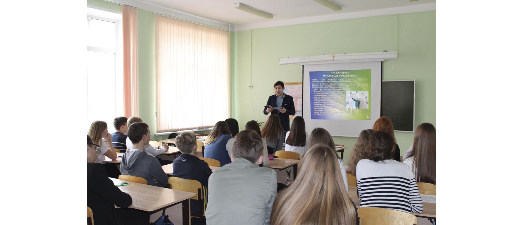 Самарские нотариусы провели мероприятия, приуроченные к Всероссийскому дню правовой помощи детям