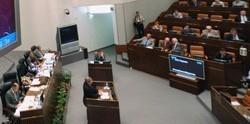 СФ поменял свое мнение о реестре залогов движимого имущества и одобрил закон