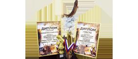 Клёв будет! Самарские нотариусы стали триумфаторами «Астраханской рыбалки 2017»