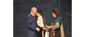 Нотариусу г.Самары Г.Ю.Николаевой вручена награда «Заслуженный юрист Самарской области»!