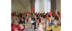 Состоялось внеочередное Общее собрание членов НПСо