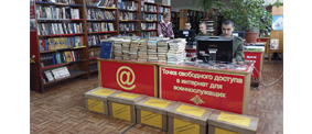 Самарские нотариусы пополнили гарнизонную библиотеку