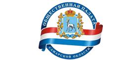 Обращение общественной палаты к жителям Самарской области